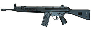 HK43, Janet Napolitino's personal choice for Bambi slaying