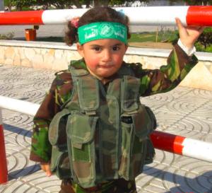 Suicide bomber training kit