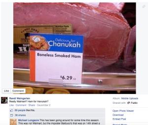 2007 ham, still fresh in 2014