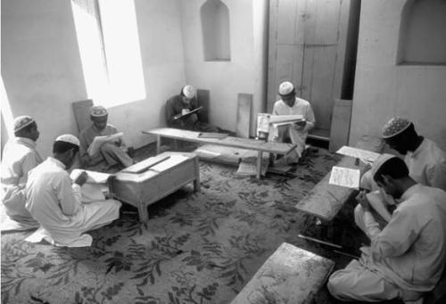Wahhabi class