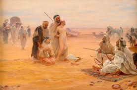 Arab lust