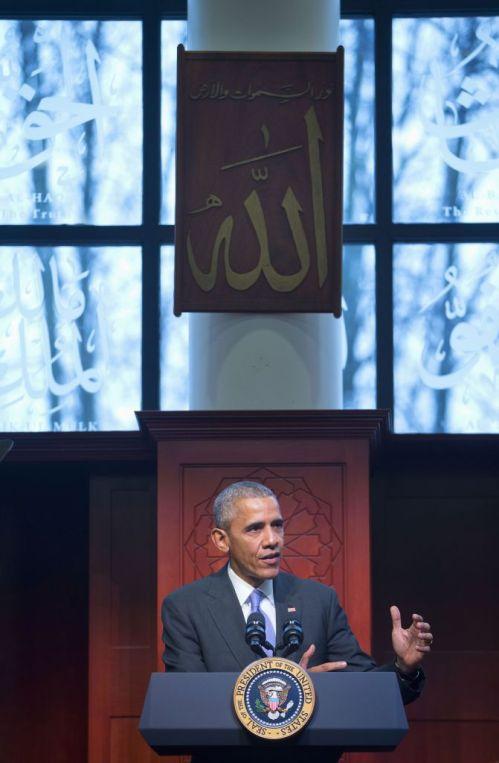 Obama-Mosque-Visit_Horo