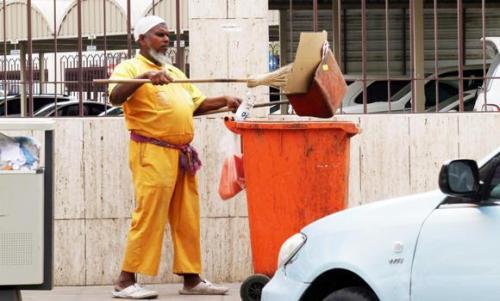 Makkah Cleaner