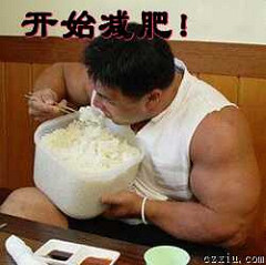 Rice eating contest